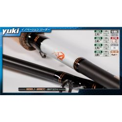 YUKI EBU SEI SPIN 210 10-50g